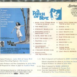 A PATCH OF BLUE/DAVID AND LISA (Japanese no obi)