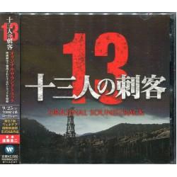 13 ASSASSINS (Japanese with obi)
